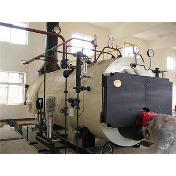 燃煤热水二手锅炉