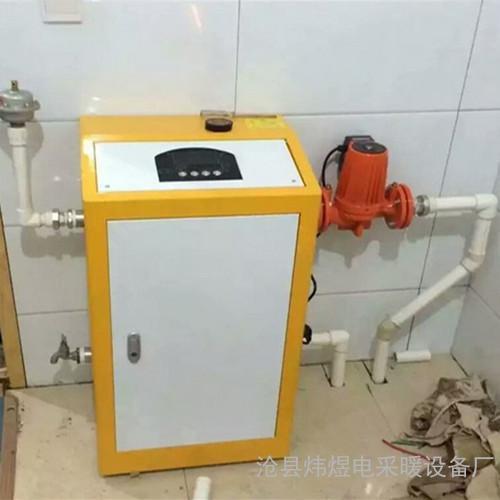 锅炉烟气处理