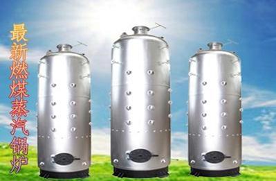 天然气锅炉排放标准