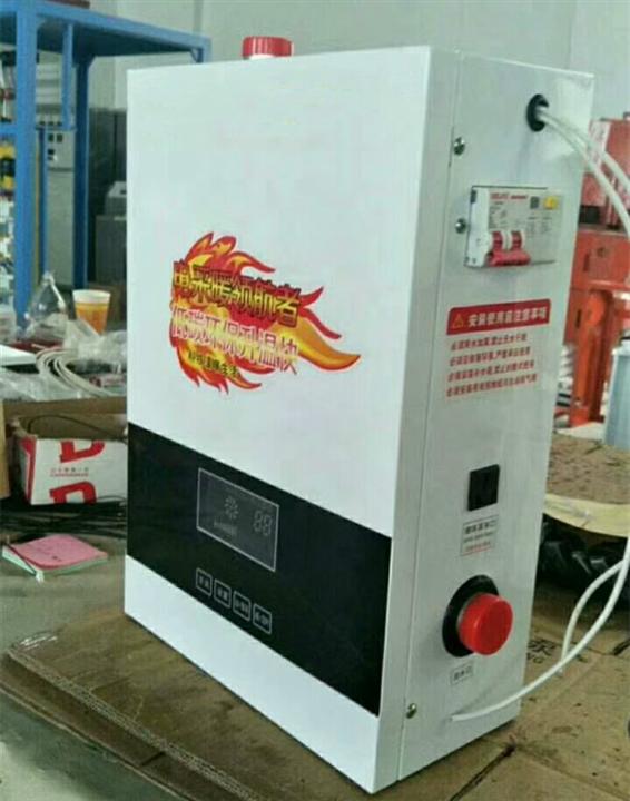 沥青站锅炉