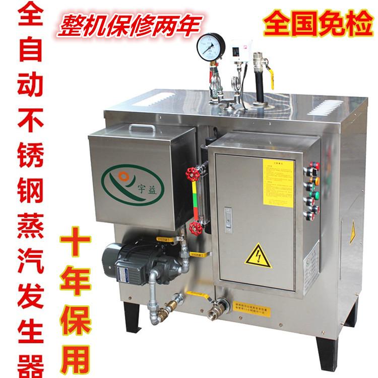 无烟煤蒸气锅炉用煤