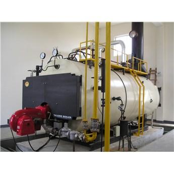 水煤浆锅炉