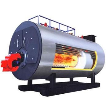 锅炉热力计算软件