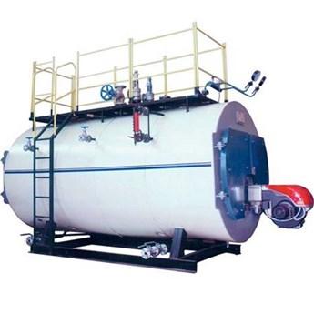 锅炉保证效率定义